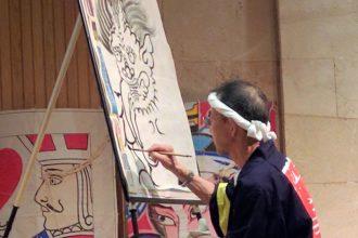 Three New Exhibitions in Tikotin Museum of Japanese Art, 12.08.17 – 31.12.17
