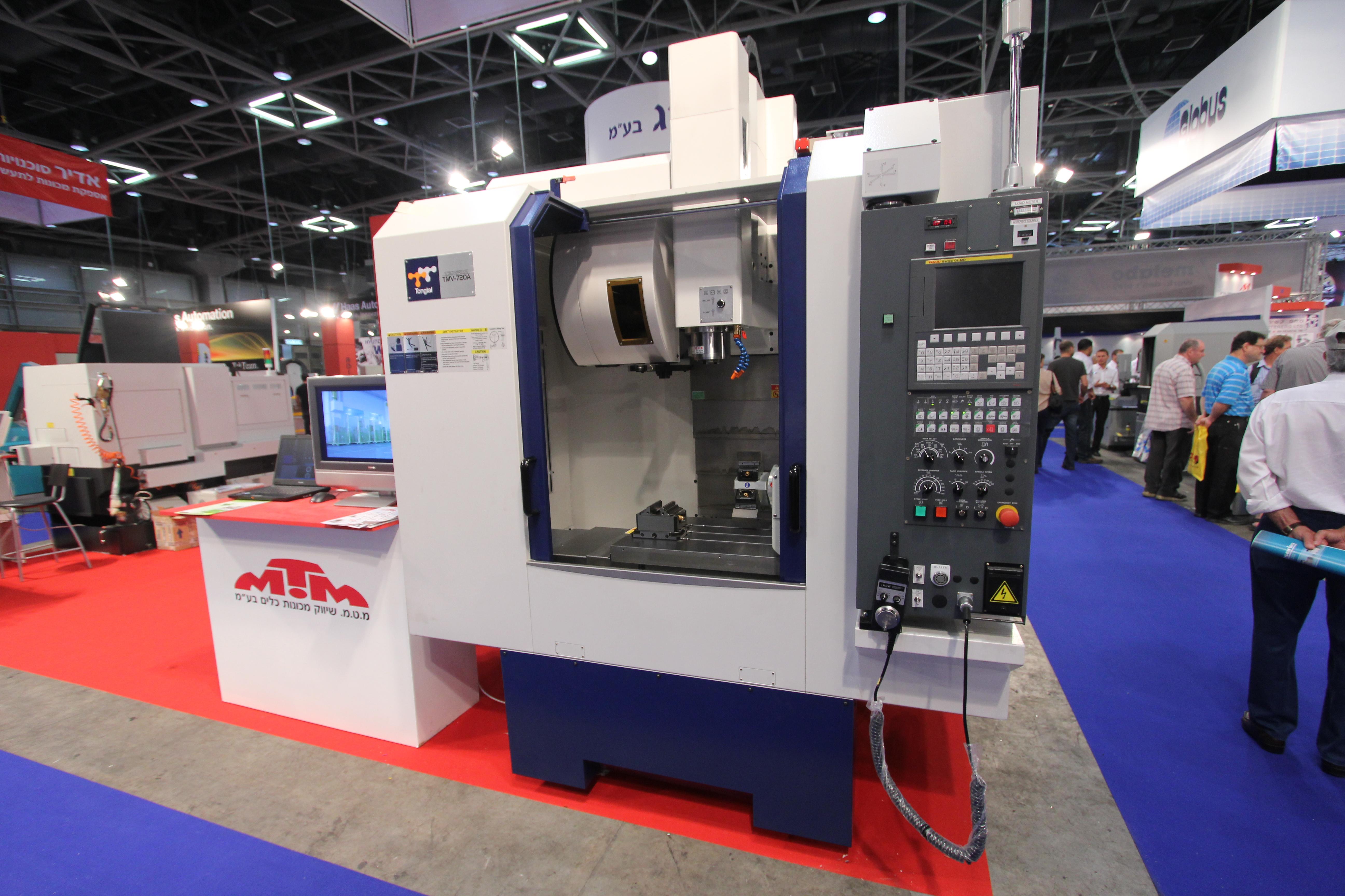 CNC Machine Tool Fair
