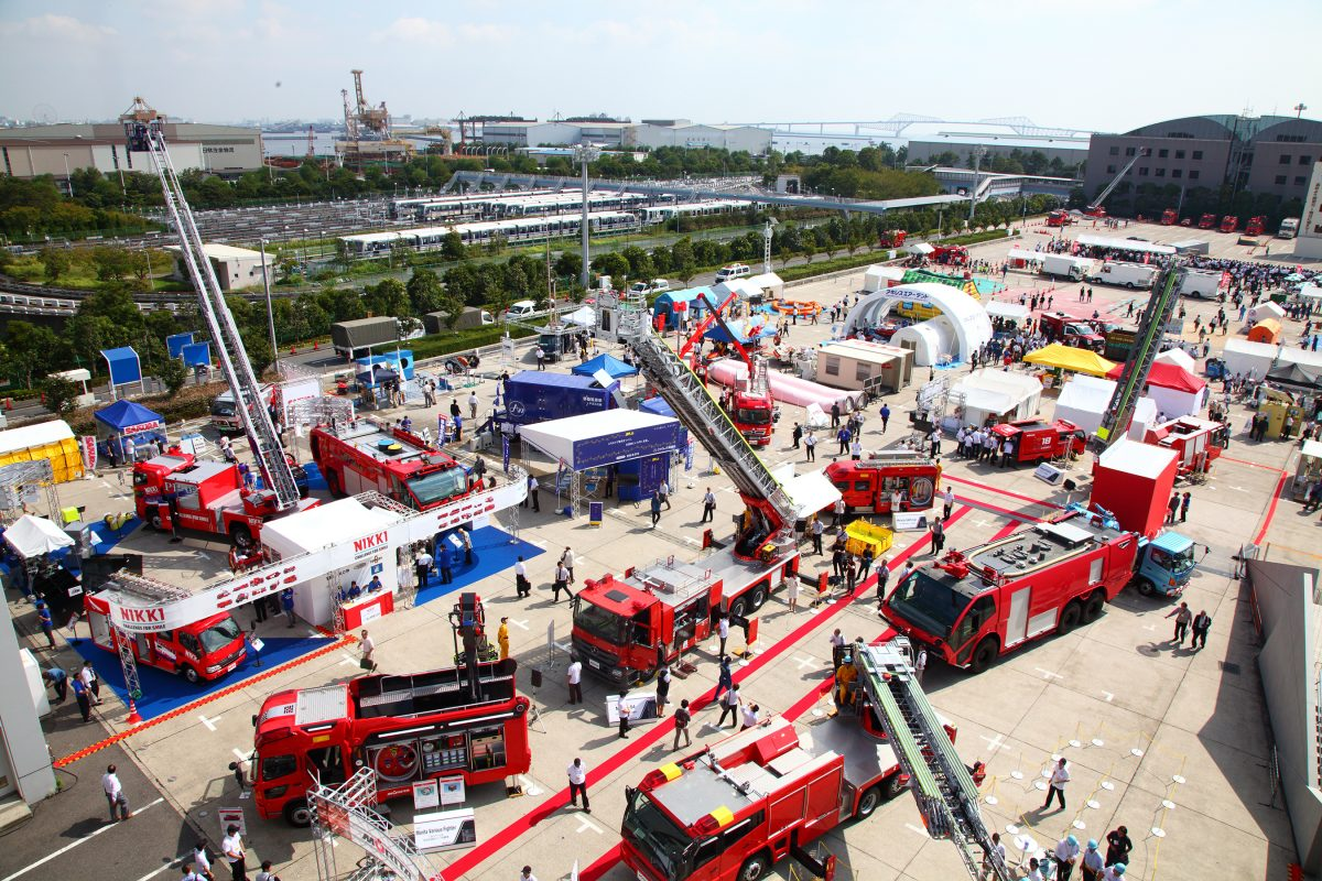 Tokyo International Fire and Safety Exhibition
