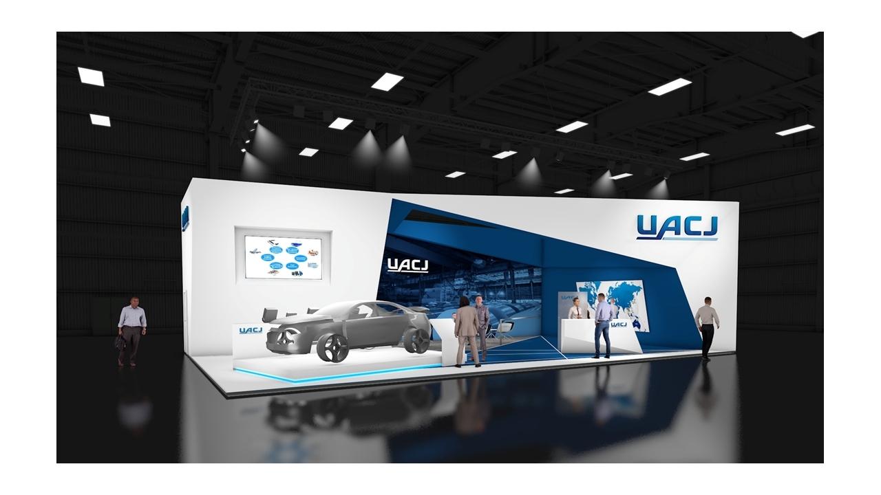 UACJ Corporation will exhibit at ALUMINIUM 2018