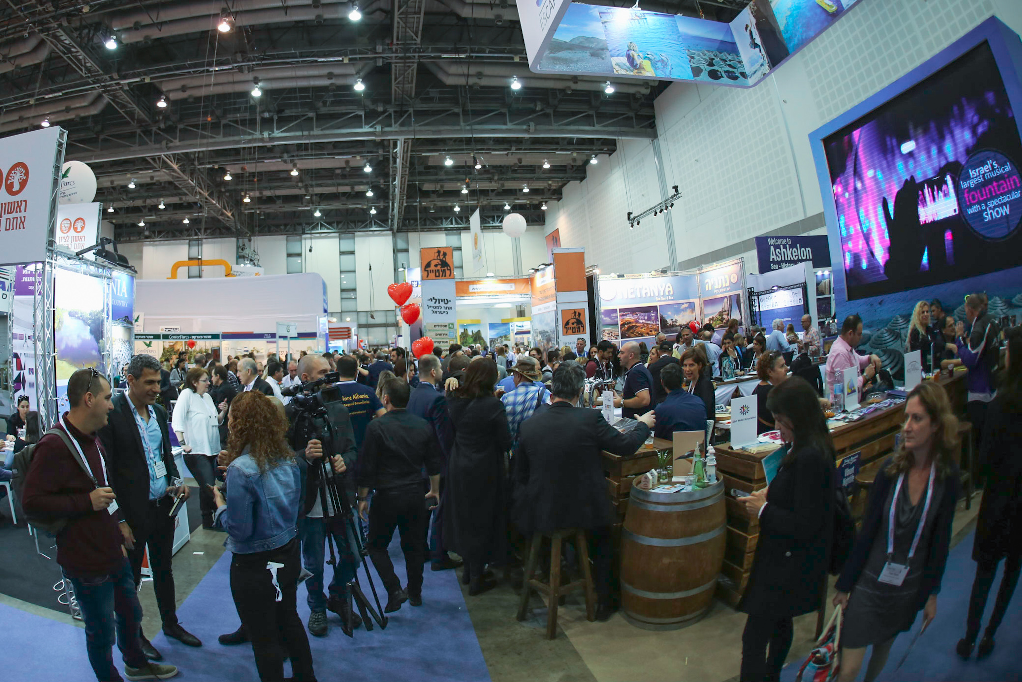 International Tourism Exhibition IMTM 2019, February 12-13 2019, Tel Aviv