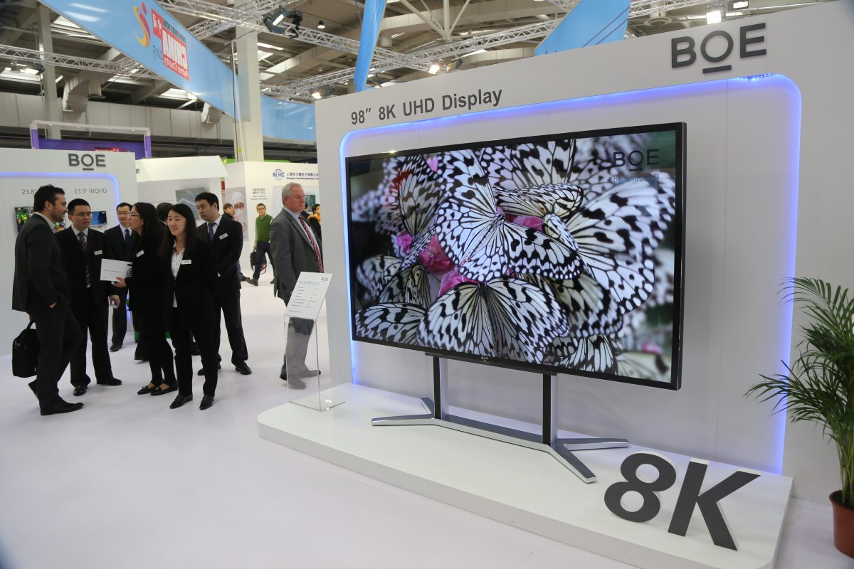 SID Display Week 2019: a showcase for BOE's leading-edge display technologies