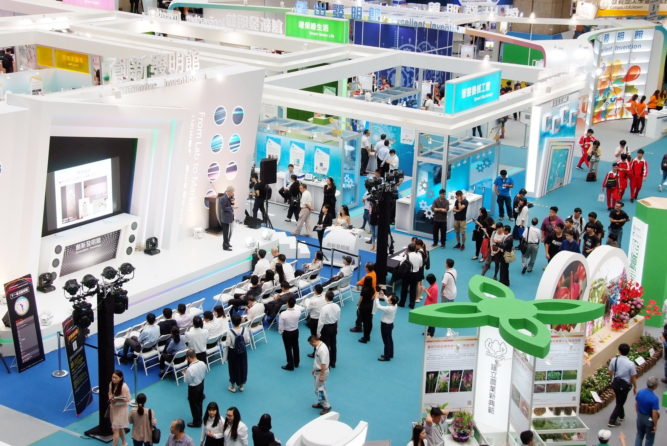 The Innovative Invention Pavilion at the Taiwan Innotech Expo (TIE) has 59 new technologies which will be on display and seek for technology transfers and commercialization opportunities.