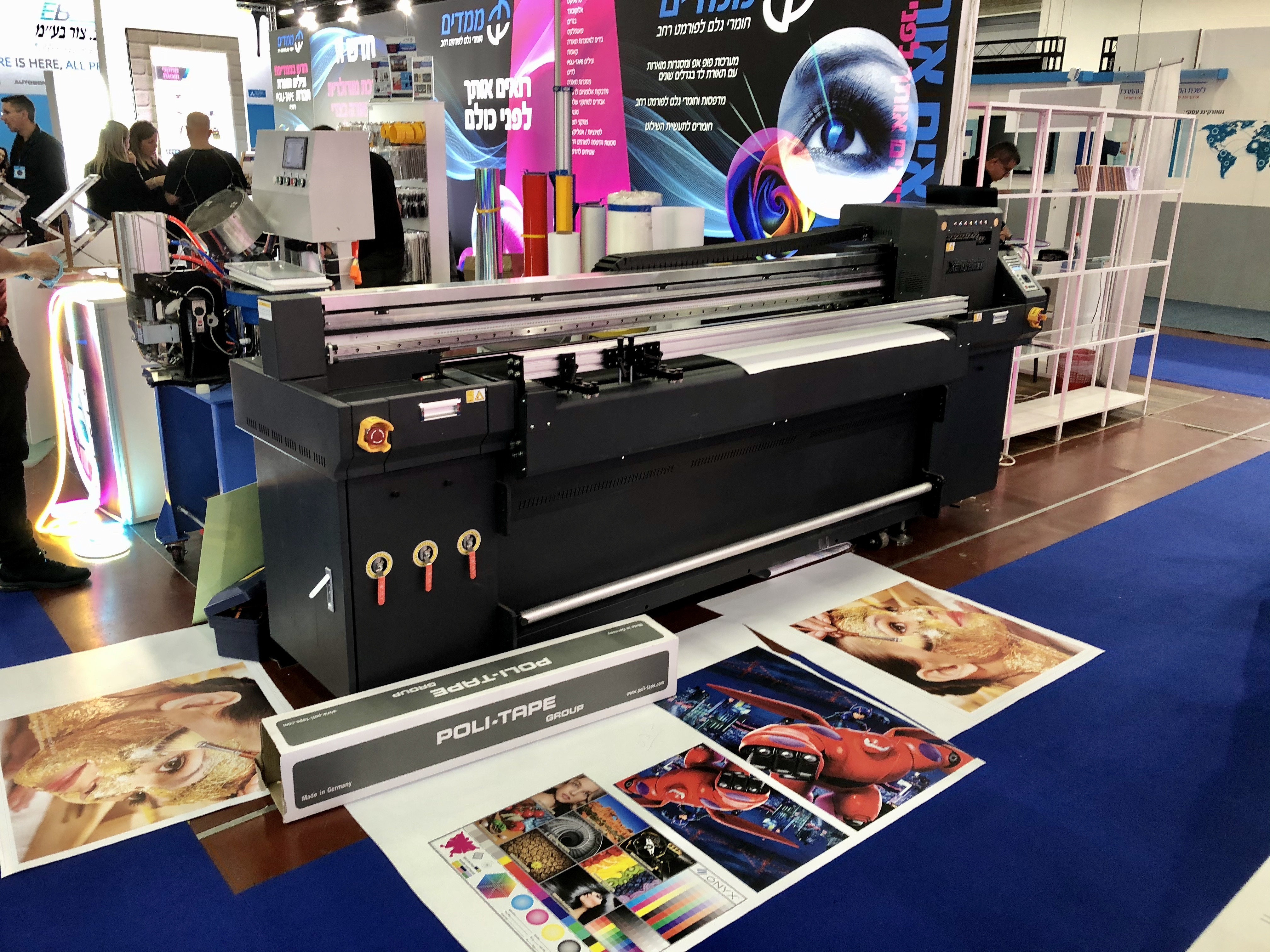 IsPrint 2019, The Exhibition for Printing, Digital Printing, Signage and Printed Surfaces, October 29-31, 2019, Israel Trade Fairs & Convention Center, Tel Aviv
